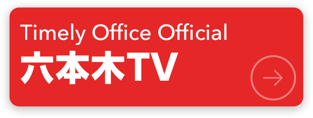 Timely Office Official YouTube